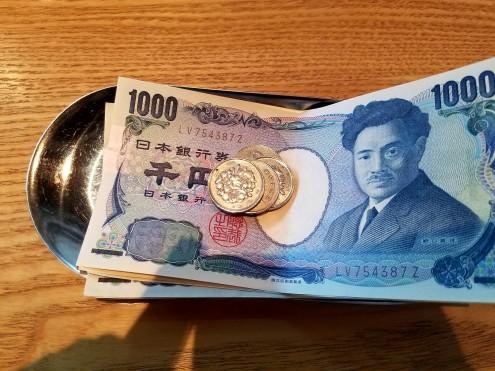 japan 457