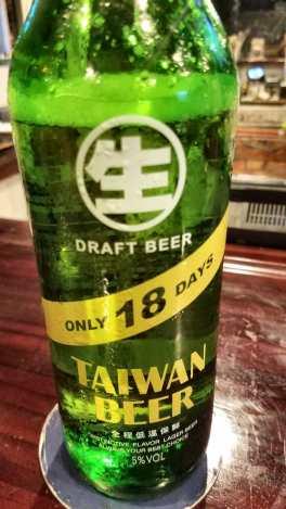 old taiwan 094